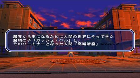 PS2 《金色的卡修 友情组队战2》模拟器测试