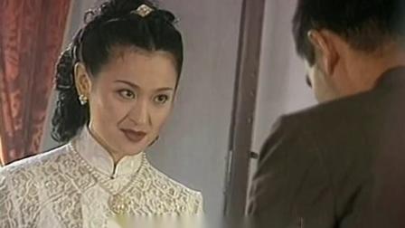 千秋家国梦1997  15