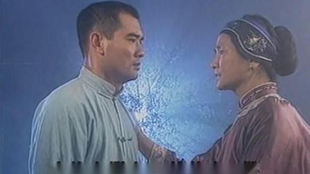 千秋家国梦1997  16