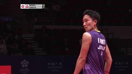 男单小组赛集锦:桃田贤斗vs乔纳坦
