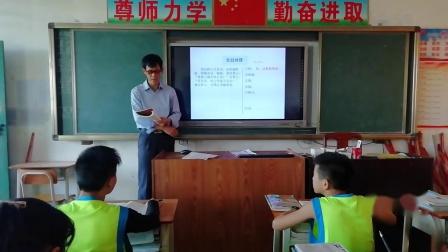 2019-2020学年第一学期九年级语文《邹忌讽齐王纳谏》潭水中学李世湖