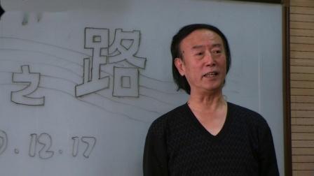 大港老年大学钢琴17班教学成果展演