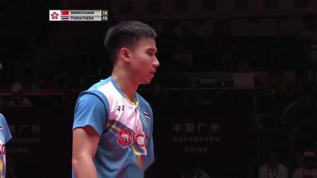 混双半决赛全程:黄东萍王懿律vs德差波沙西丽