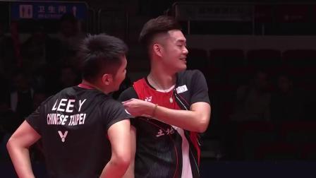 男双B组比赛全程:阿山塞蒂亚万vs李洋王齐麟