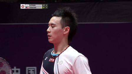 男双B组比赛全程:卢敬尧杨博涵vs谢定峰苏伟译