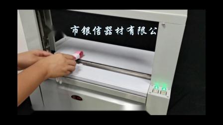 YX-420 纸带打包机OPP塑料带捆扎机 纸制品捆扎 盒子捆扎 小物体扎把机