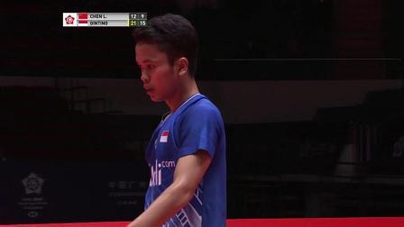 男单第二轮谌龙vs金廷全程