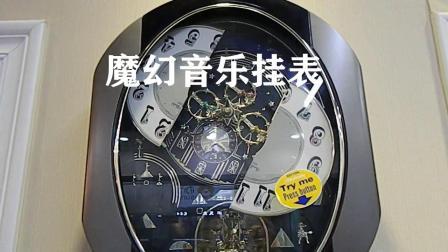 动感客厅挂钟整点为你而歌科霸钟表