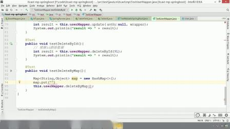 java免费教程mybatis-plus第一天-17.删除操作(deleteByMap)