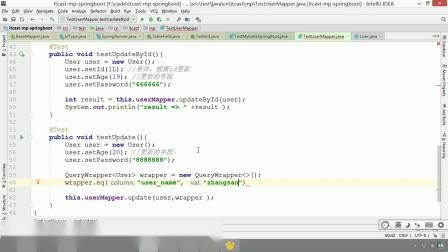 java免费教程mybatis-plus第一天-15.通用CRUD详解之根据条件更新