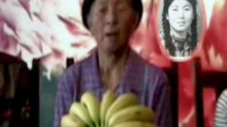 老娘80寿辰