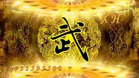 B118大气金龙功夫武术表演节目晚会演出背景LED大屏幕视频素材