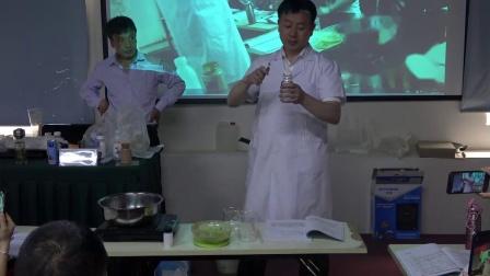 王合民-液体膏药制作课堂演示