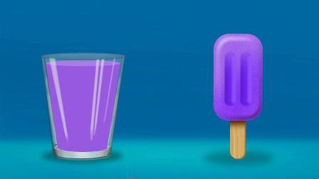 彩色冰淇淋游戏 认识颜色 学习英语 婴幼儿早教益智动画玩具