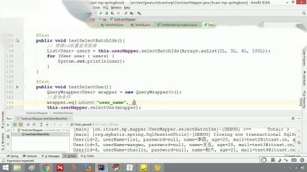 java免费教程mybatis-plus第一天22.查询操作(selectOne)