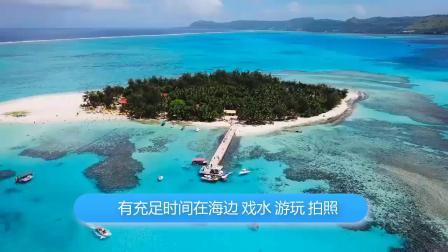 塞班岛军舰岛这么美,去美国塞班岛旅游要花多少钱
