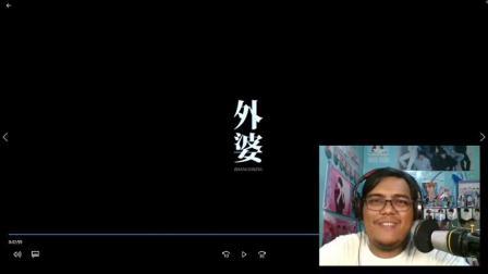 张艺兴 外婆 海外观看反应 Lay Grandmother MV Reaction