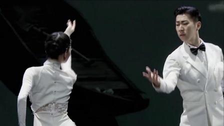 双人舞 不忘 中国国际标准舞总会 王冰 张寒蕾