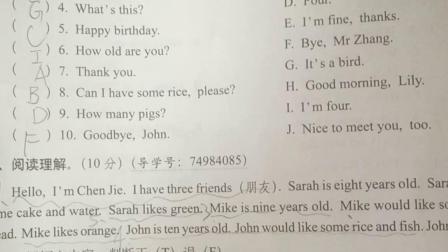 三年级期末考试卷答案解析1