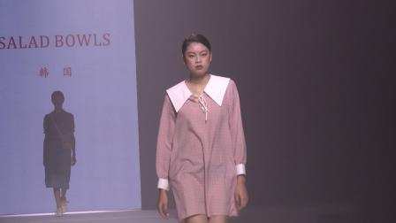 2020SS广州时尚周韩国专场发布秀《SALAD BOWLS》