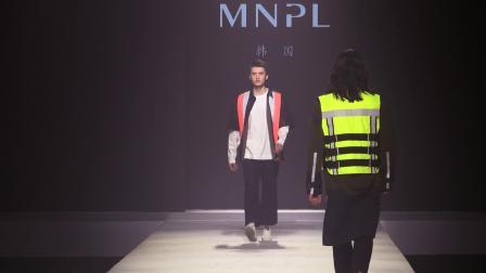 2020SS广州时尚周韩国专场发布秀《MNPL》