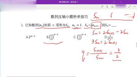 高中数学必修五-高中数学数列解题方法