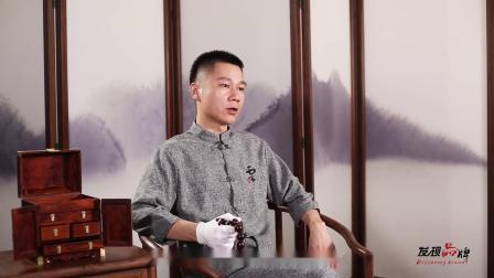 《发现品牌》广州悟宝文化传媒有限公司