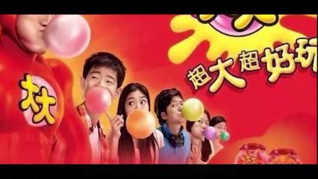 #口香糖 一个小小的口香糖,似乎在重塑今天的世界