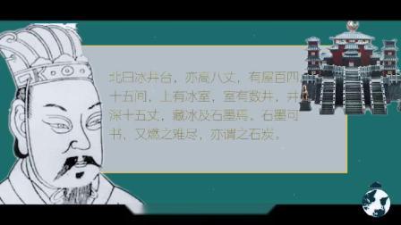 中国古代人的智慧无穷大!