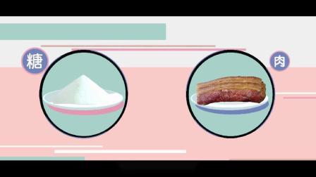 为什么南方粽子是咸的,北方粽子是甜的?(三)