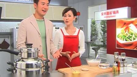 官方煮食示范 短版1 香酥鸡排 鲜味煮虾 蔬菜培根卷 披萨饼 鸡蛋水果沙拉 3分钟