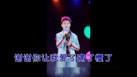 马健涛--忘情牛肉面--现场--国语--男唱--高清版本