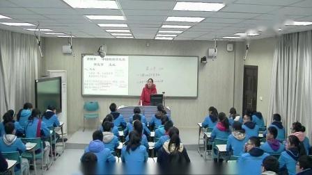 【获奖】人教版初二八年级地理上册第四章第三节 工业-范老师优质公开课教学视频(配课件教案)
