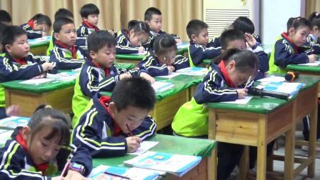 小学二年级上册《分物游戏》南安市洪濑中心小学-戴敏玲