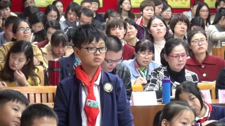 小学四年级上册《认识负数》晋江市实验小学-林英语
