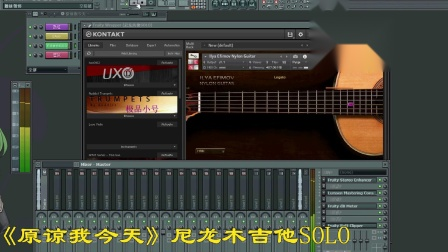 《黄家驹经典木吉他SOLO》IEA尼龙吉他制造