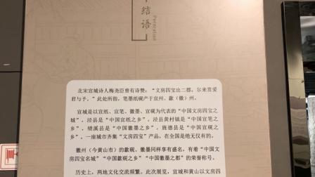宣城三日游(2019.12)