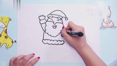 圣诞老人简笔画 画法,简单易学,跟着学你也会画