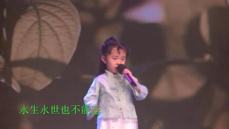许颂(贝贝)在北京电视台《环球星少年》演唱歌曲《梨花又开放》