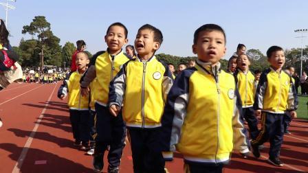 大风车幼儿园第六届亲子运动会短片