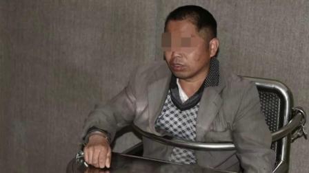 湖南一乡村医生提醒村民做体检被杀 50岁凶手:拍照会让人身体变差