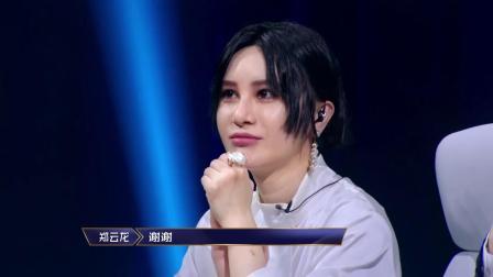 《声入人心》乐评:郑云龙演唱获激赏 尚雯婕赞其为音乐剧王子