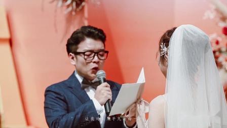 唯一時光婚禮影像 ·「 世界上的另一个我 」
