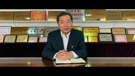 【2020】唐山市开平区综合职业技术学校(开平职校)宣传片