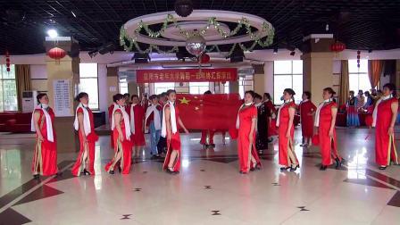益阳市老年大学舞蹈一班2019年终汇报演出红歌串绕《绣红旗》