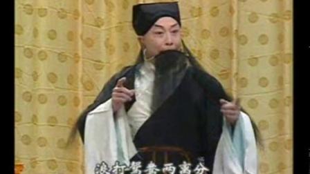 京剧《问樵闹府》选段 我本是一穷儒太烈性 余叔岩