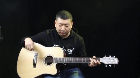 李荣浩《麻雀》吉他教学—爱德文吉他教室.mp4