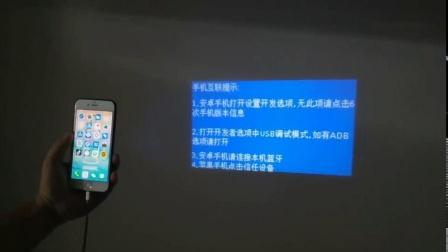 28C苹果手机同屏-科技-高清完整正版视频在线观看-优酷