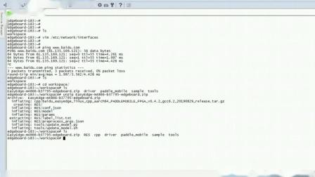 ALINX 百度大脑 深度学习 EdgeBoard的EasyDL模型训练和预测