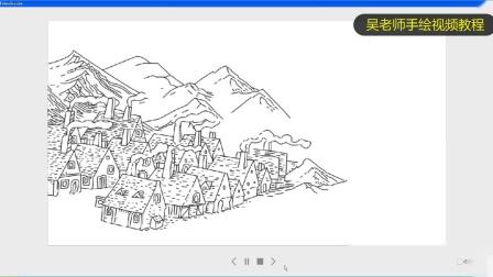 第三课videoscribe手绘教程——窗口界面